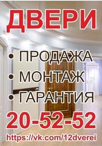 doors12yola's picture