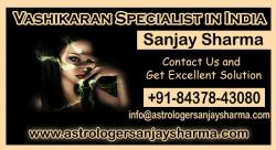 AstrologerSanjaySharma's picture